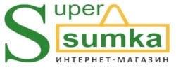 Supersumka